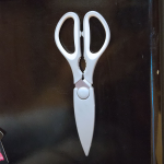 Kitchen Scissor